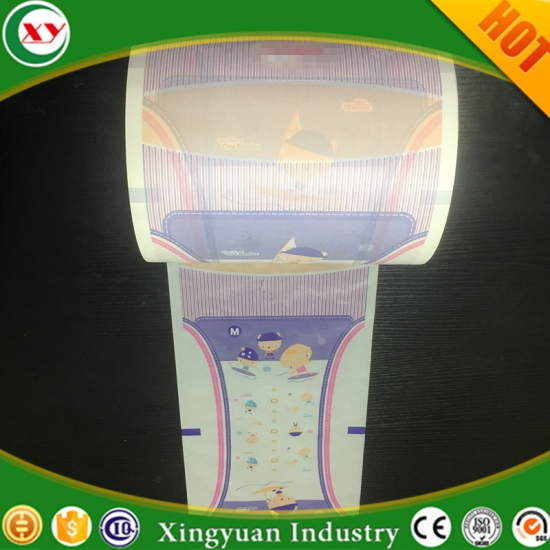 diaper breathable film